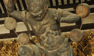 Raijin: Raijin: The Thunder God of Japan