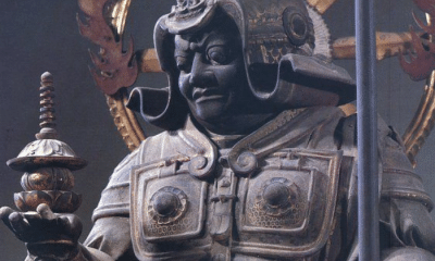 bishamonten: Bishamonten: A Japanese God of War