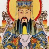 di jun: Di Jun: The Royal Father of the Suns