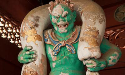 fujin: Fujin: The Japanese God of Wind