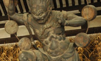 leizi: Leizi: The Chinese Goddess of Lightning