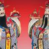 menshen: The Menshen: The Guardians of Gates and Doorways
